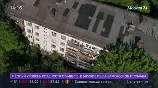 Выбраны 210 площадок для домов по программе реновации