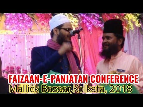 HABIBULLAH FAIZI + ASAD IQBAL # Faizaan-e Panzatan Conference # Mullick Bazaar,KOLKATA,2018
