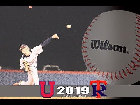 2019 TSSAA Baseball Memphis University School @ Tipton Rosemark Academy