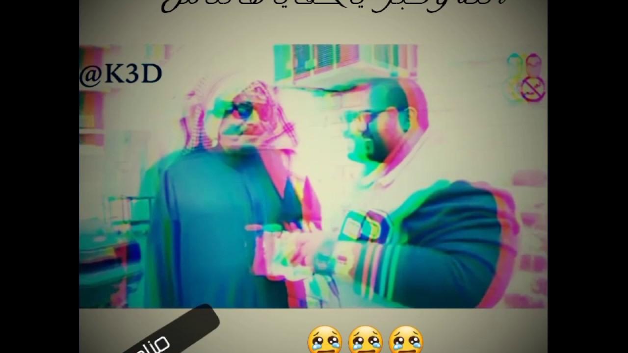 اووووف  شوفها تقهر والله