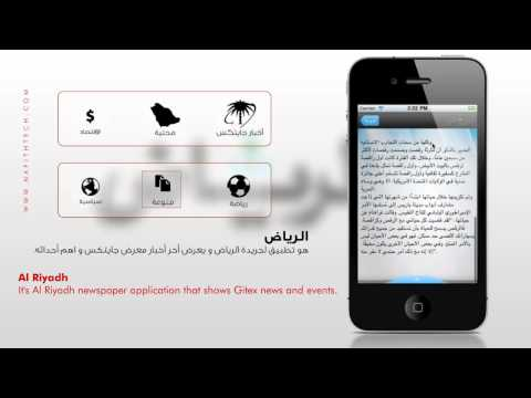 Riyadh Mobile Application