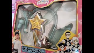 Sailor Starlight Henshin Brooch and headset (1996) Toy Review