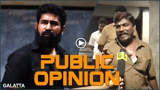 ANNADURAI Public Opinion | Devi Theater