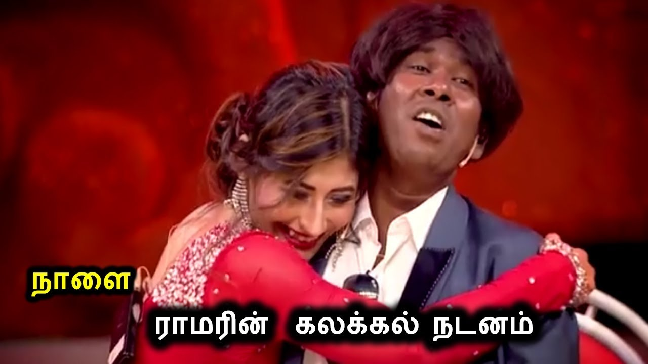 விஜய் டிவி ராமரின் கலக்கல் Performance|Vijay Television Award|Vijay Tv  Promo|Ramar Comedy