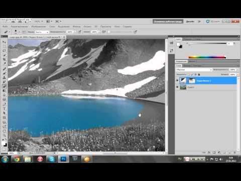 Черно-Белое фото с цветными елементам