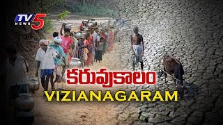 TV5 Ground Report on Drought Hit Villages in Vizianagaram | Water Scarcity | TV5 News