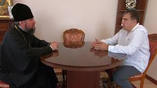 Саакашвили встретился Блаженнейшим Митрополитом Епифанием