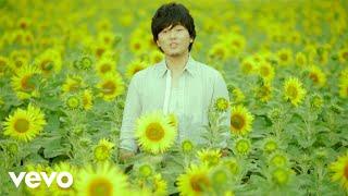 Gambar cover 秦 基博 - 「ひまわりの約束」 Music Video