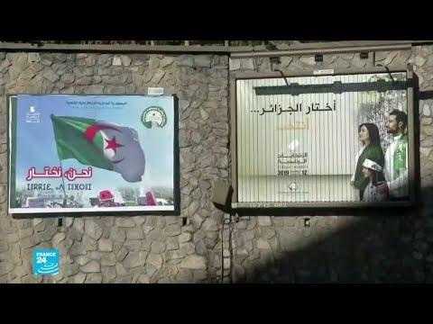 إلى أين تتجه الأوضاع في الجزائر بين مؤيدي الانتخابات الرئاسية ومعارضيها؟  - نشر قبل 48 دقيقة