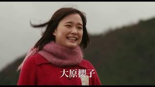 映画『あの日のオルガン』は2019年2月22日(金)より新宿ピカデリーほか...