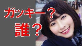 栗子(龙梦柔)さんは、新垣結衣さん激似の女の子!龙梦柔(ロンモンロウ)さんと読み中国のガッキーと呼ばれています! ロンモンロウ 検索動画 26