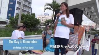 撮影日2015年6月20日@県庁広場他 The Day to Remember 〜Workshop and ...