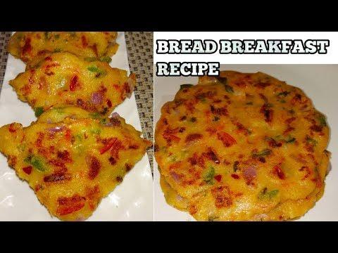 बनायें ब्रेड का टेस्टी हेल्दी नाश्ता बिना तले-Bread Snacks Recipe-Breakfast Recipe-Indian Snacks