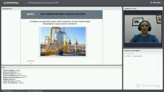 видео Антикоррозийные защитные покрытия металла: виды, составы