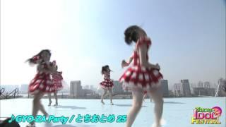 栃木県PRユニットとして2010年に結成、上海万博のステージでデビュー、...