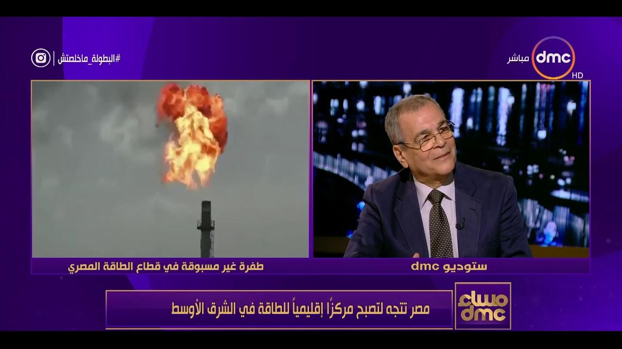 dmc:مساء DMC - د/مدحت يوسف : عدم تطبيق سعر التكلفة على انبوبة البوتجاز نوع من الحماية الاجتماعية