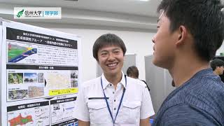 【理学部】信州大学オープンキャンパス2019ダイジェスト(2019.7.13)