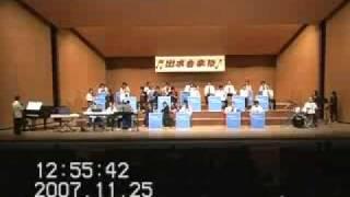 オリーブの首飾り El Bimbo コンセールグラッシュ・グランドオーケストラ