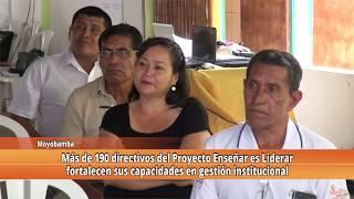 3er. TALLER CON DIRECTIVOS DE II.EE.