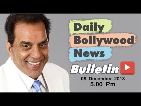 Latest Hindi Entertainment News From Bollywood | Dharmendra | 08 December 2018 | 5:00 PM