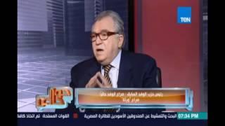 محمود أباظة : من يتهم التيار الإصلاحي بالتمويل من الخارج دول عواجيز الفرح وده كلام هجص