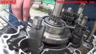 Двигатель 250 куб.см  балансвал  |  Видео Обзор  |  Обзор от Mototek