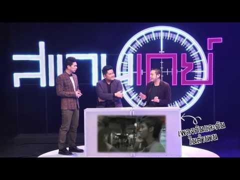 สแกนเกย์ - เบน ชลาทิศ & คิว วงฟลัวซ์ [ScanGay EP.16]