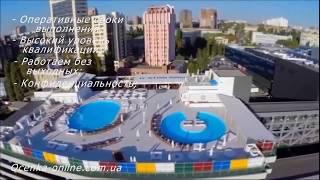 видео Оценка недвижимости в Киеве