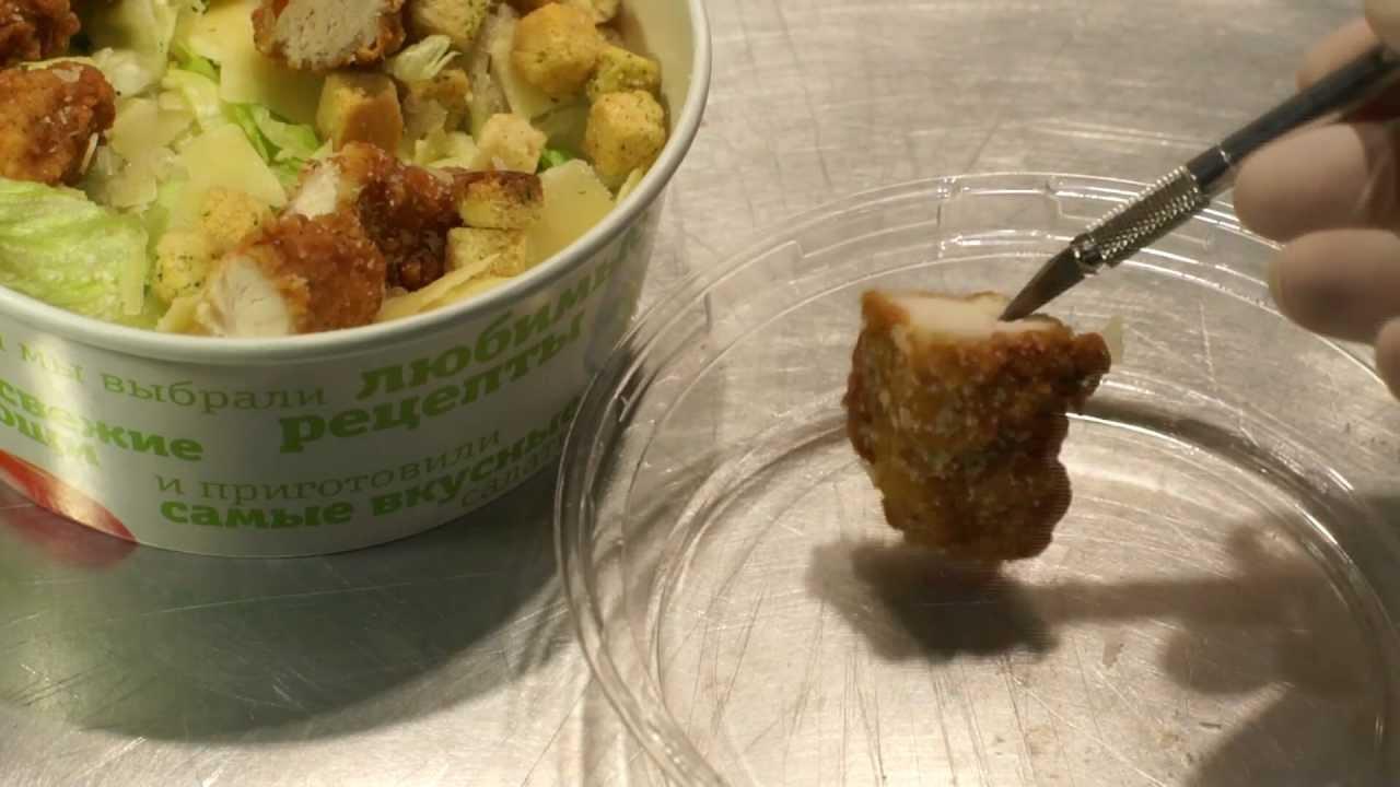 рецепт салат цезарь с курицей в кфс