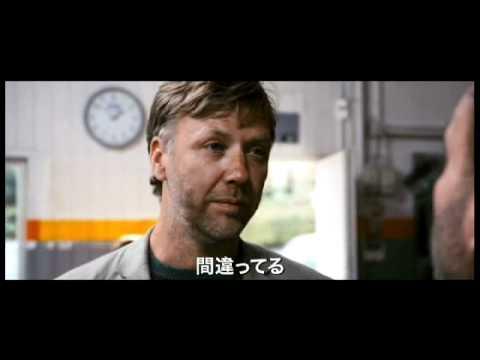 【映画】★未来を生きる君たちへ(あらすじ・動画)★