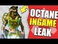 Neue Legende OCTANE Ingame Leak   Apex Legends News Deutsch