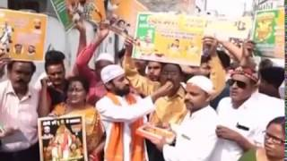 Yogi Adityanath oath as CM of UP, Muslim People celebrate