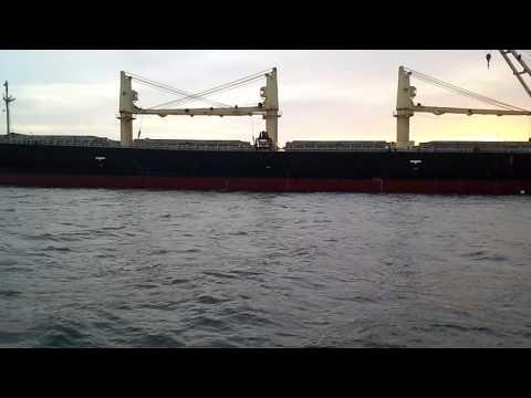 MV ASTON TRADER I