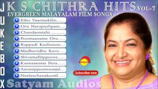 K s chithra film hits vol 7 | evergreen malayalam songs