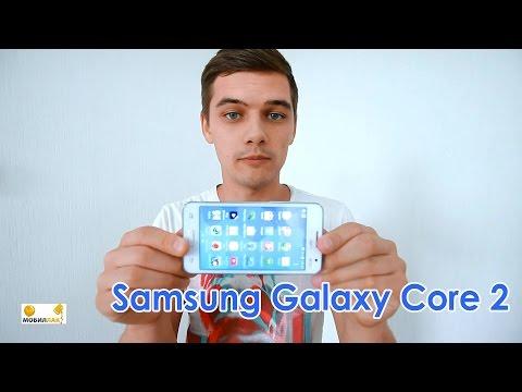 Обзор Samsung Galaxy Core 2: Отменное качество за небольшую цену