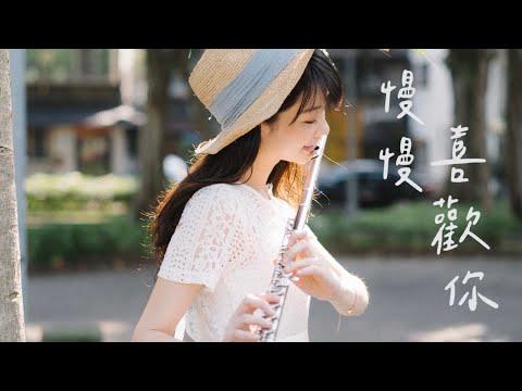 hqdefault - Lilyflute長笛姐姐—[Youtube]