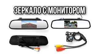 видео Парктроник с камерой заднего вида и монитором