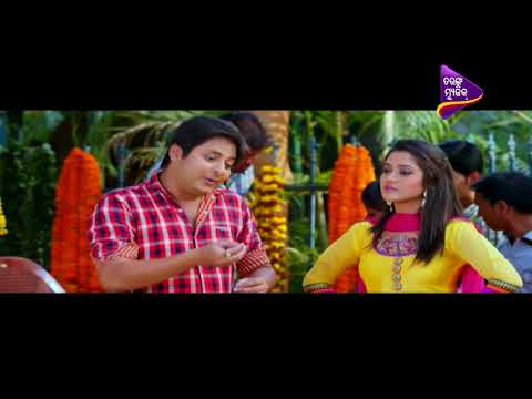 Filmy Time | Love Station - Superhit Movie...