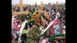 Вечная память Наталье и Виталию Берняевым