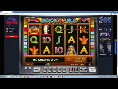онлайн казино вулкан мобильная версия