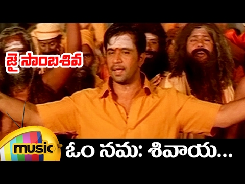 Om Namah Shivaya Video Song | Jai Sambasiva Movie Songs | Arjun | Pooja Gandhi | Mango Music