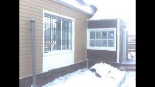 Сайдинг монтаж(Сборка сайдинга с утеплением.Это видео создано в редакторе слайд-шоу YouTube: http://www.youtube.com/upload., 2013-02-24T11:37:55.000Z)
