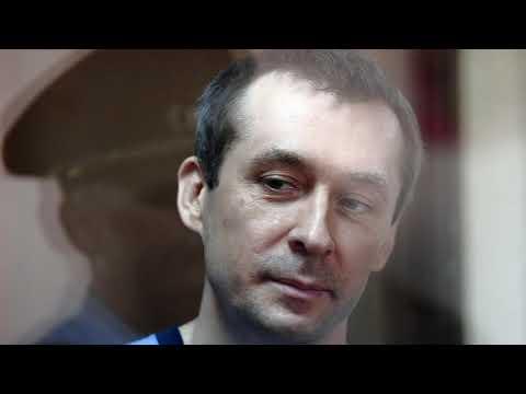 Суд смягчил приговор экс-полковнику МВД Захарченко