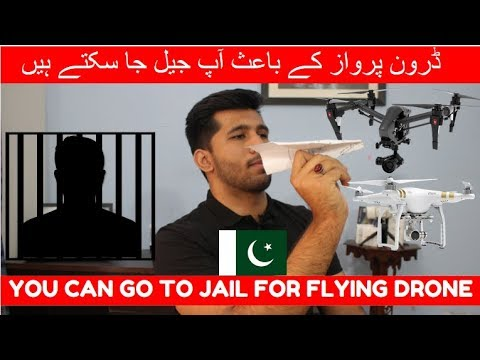 Drone Urao jail jao !? |  Drone Laws in Pakistan. (Urdu/Hindi)