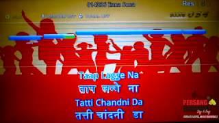 Enna Sona Tenu Rab Ne Banaya Sing on Karaoke Tracks