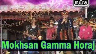 Garba by Ratansinh Vaghela Live Programme