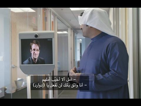 أصحاب السلطة، الحلقة 2: إدوارد سنودن Edward Snowden