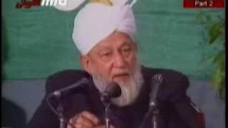Urdu Question - Is surrogacy allowed in Islam?