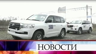 ВЛуганской области автомобиль ссотрудниками миссии ОБСЕ подорвался намине.