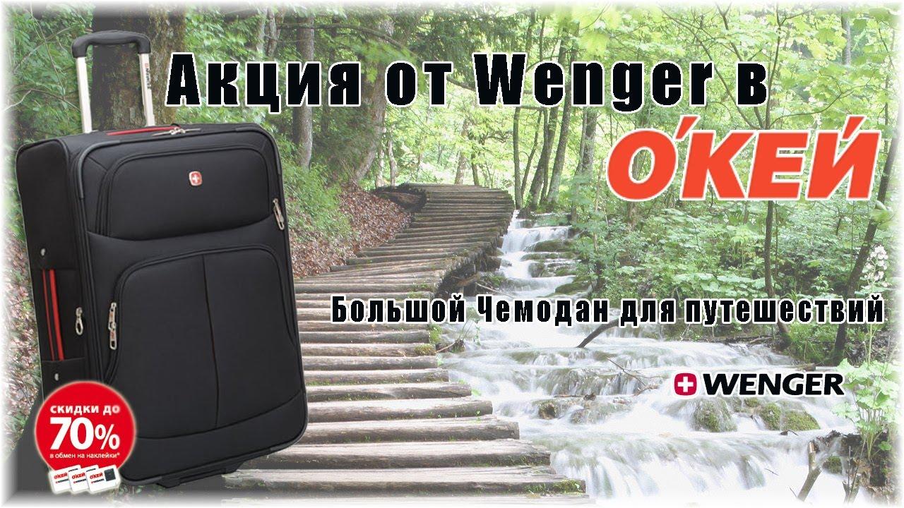 Обзор чемодана Рональдо American Tourister - Sound Box - YouTube